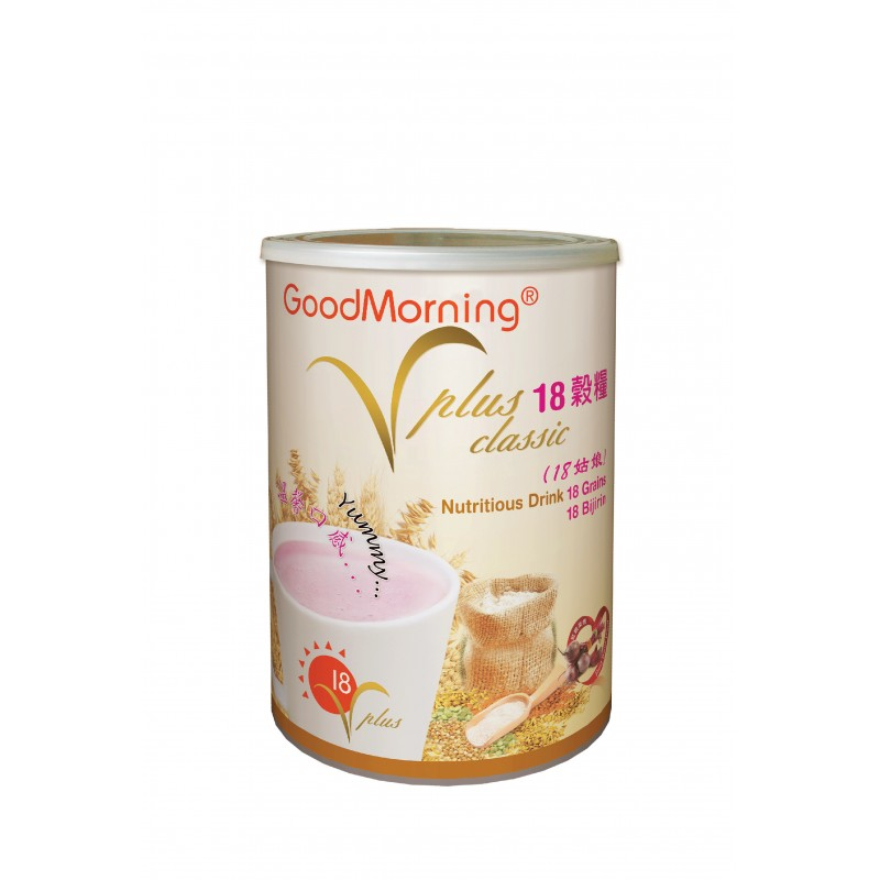 How Do You Write Good Morning In Japanese : Goodmorning vplus grains kg makeup