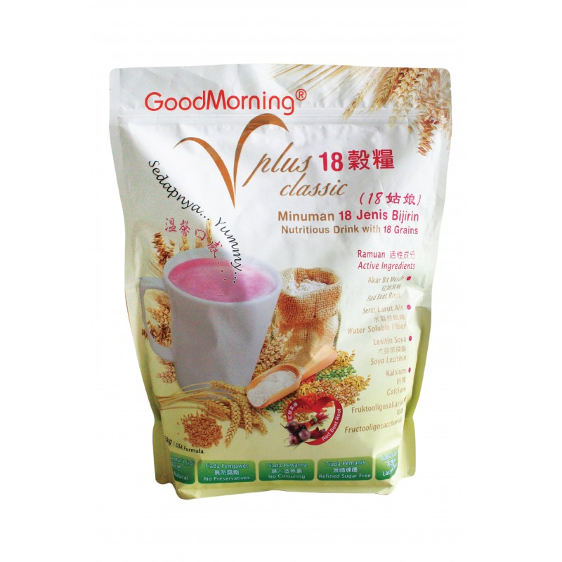 How Do You Write Good Morning In Japanese : Goodmorning vplus grains kg refill pack makeup