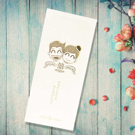 Chinese Wedding Card (spm86024)