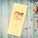 Chinese Wedding Card ( SPM86024G )