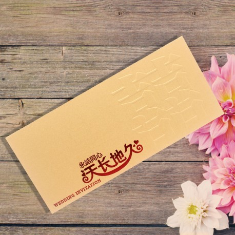 Chinese Wedding Card (SPM85016R)