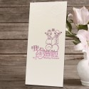 Chinese Wedding Card ( SPM86015B )