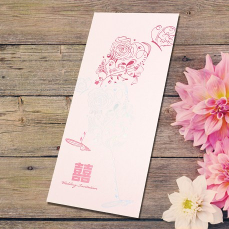 Chinese Wedding Card (SPM86013P)